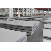China 6 X 1500 X 6000mm 304 Stainless Steel Plate Hot Rolled For Bolier Covers wholesale