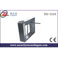 China amusement  RFID Bi - directional electronic Turnstile Barrier Gate with ticketing system wholesale