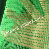 China High quality green shade net /construction safety nets /Dust and debris control net wholesale