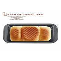 China Industry / Home Mould Bread Mould Loaf Pan Stainless Steel U Bolts Cake Any Size wholesale