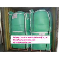Buy cheap 4A Zeolite for detergent grade from wholesalers