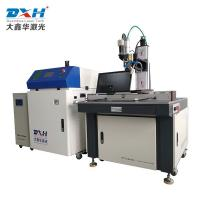 China YAG Transmission Stainless Steel Laser Welding Machine With Water Cooling wholesale