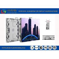 China Fireproof Hd Led Advertising Screen , Led Outdoor Display Board Energy Saving wholesale