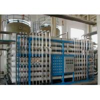 China High  Solids  98%±2% Solvent-free Drinking Water Tank Coating Marine Spray Paint wholesale