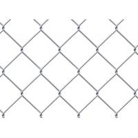 """China galvanized chain link fence Panels 1.8mx10x50mmx50mm2.5mm, 29kg from  """". Victoria """" wholesale"""
