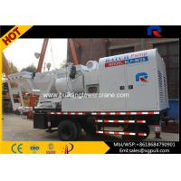 Quality Stable Mobile Concrete Batching Plant for sale