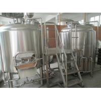 China 3000L micro beer manufacturing equipment for draft beer wholesale