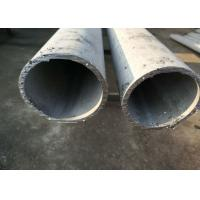 China 904L N08904 / 1.4539 Stainless Steel Seamless Pipe For Chemical Properties on sale
