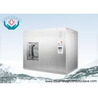 China Floor Loading Automatic Autoclave Steam Sterilizer With 3 Levels Passports wholesale