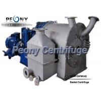 China Two Stage Pusher Model PP Separator - Centrifuge Perforated Basket wholesale