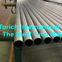 China Cold Formed Round Mechanical Tubing Structural Tubing High Strength Low Alloy wholesale