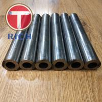 China TORICH ASTM A519 1045 4130 4140 Precision Seamless Carbon Steel Mechanical Tube wholesale