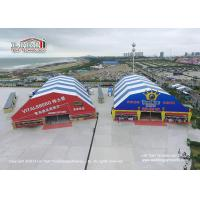 Quality Luxury Outdoor Event Tents And Large Polygon Event Tent For Exhibition , Conference , Party for sale