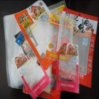China Easy Open Food Grade Ny/PET Snack Wrapping Bags wholesale