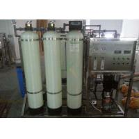 China FRP 500LPH Commercial Water Softener System , SUS304 Ion Exchange Water System wholesale