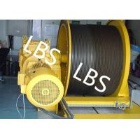 China ISO9001 Electric Winch Machine With Lebus Grooving For Platform And Emergency Lifting wholesale