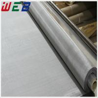 Wholesale AISI 304 stainless steel wire mesh from china suppliers