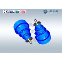 China Engine Industrial Planetary Reduction Gear Transmission Gearbox on sale