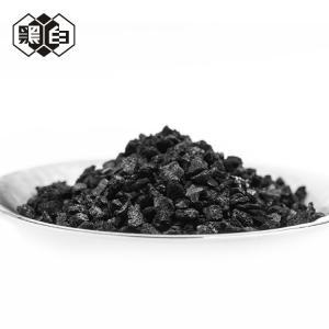 China 5x8 PH 6.5-7.5 Granular Carbon , Apparent Density 0.50-0.55g/Ml Charcoal Granules wholesale