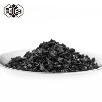China High Lodine Value Granulated Activated Charcoal For Mercury Removal wholesale