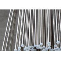 China 300 Series 304 316 316L Stainless Steel Cold Rolled Steel Bar 3mm - 300mm wholesale
