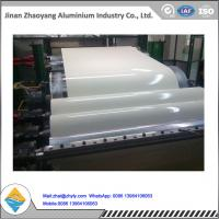 China Standard 3003 H24 Painting Aluminum Coil / Coated Aluminium Coil With 18um PE wholesale