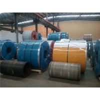 China 430 Stainless Steel Coils wholesale