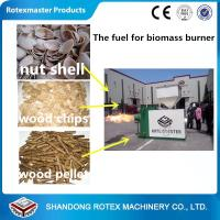 China Energy Saving Biomass Pellets Machine / Wood Pellets Burner For Stove wholesale