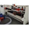 Buy cheap Plastic BOPP PE PET Film 76.2mm Tape Roll Cutting Machine from wholesalers