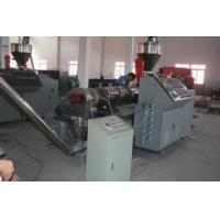 China Hydraulic Automatic Plastic Granules Machine PVC Conical for Hot Cutting wholesale