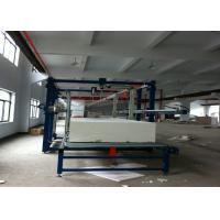 Wholesale Digital EPS Cutting Machine Full Automatic Foam Cutting Machine , Horizontal Foam Cutter from china suppliers