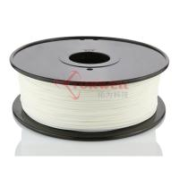 China Torwell White PLA filament for 3D Printer 1.75mm 1KG/spool wholesale