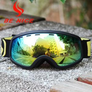 China Adjustable Gold Kids Ski Goggles Anti Glare Lens With High Tough TPU Frame wholesale