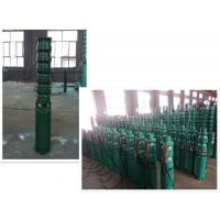 China Centrifugal Water Well Pump Motor , Submersible Water Pumps For Wells 5 - 500m Head wholesale