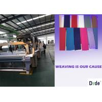 China Electric Take Up 190cm Water Jet Weaving Loom Mahcine Cam Motion Shedding wholesale