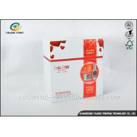 China Small Sized Cosmetic Packaging Boxes Bio - Degradable 190gsm 210gsm White Card Paper wholesale