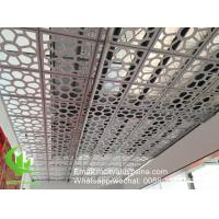China Curtain Wall Facade Cladding  Aluminum Ceiling Tiles  2mm Thickness  1500x5000mm wholesale