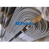 China TP309s / 310s Heat Exchanger Tube ASTM A269 / Welded Tube For Boiler wholesale