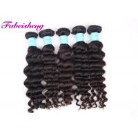 Real Human Virgin Brazilian Hair Extensions Loose Wave Soft And Thick