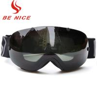China Anti Impact Ski Snowboard Goggles Mirror Lens 17% VLT With Smoke Lens Color wholesale