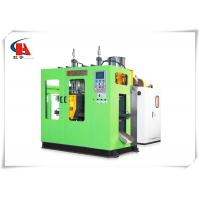 Quality Accumulator Type PE / PP Bottle Blowing Machine , Water Bottle Blowing Machine 380V 3 Phase for sale