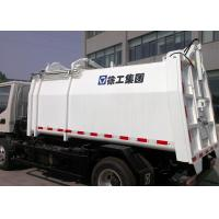 China 16000L Special Purpose Vehicles Compressed Side Loader Garbage Truck wholesale
