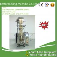 China Certified full automatic liquid vertical packaging machinery wholesale