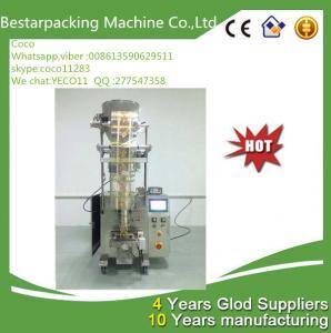 China juice packaging machine wholesale