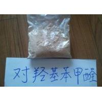 China Off White Solid 3- Hydroxybenzaldehyde CAS 100-83-4 Pharmaceutica lintermediates wholesale