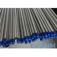 China Cold Rolled Nickel Alloy Hollow Bar Alloy C2000 / UNS N06200 For Medical Industry wholesale