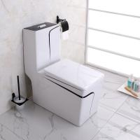 China Continental Square Muted Color Toilet Water Saving Luxury Seat Toilet wholesale