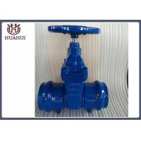 China Socketed en PVC pipe resilient seated gate valve brass seal handwheel type wholesale
