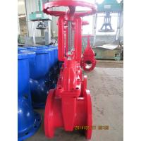 """Quality Stainless Steel Stem Flanged Gate Valve 12"""" Size With AWWA C4509 Standard for sale"""