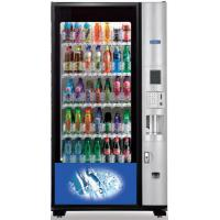 China Water Vending Machine for Sale wholesale